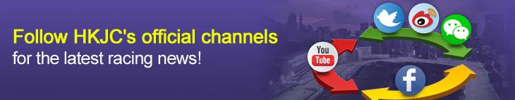 Follow HKJC's official channels