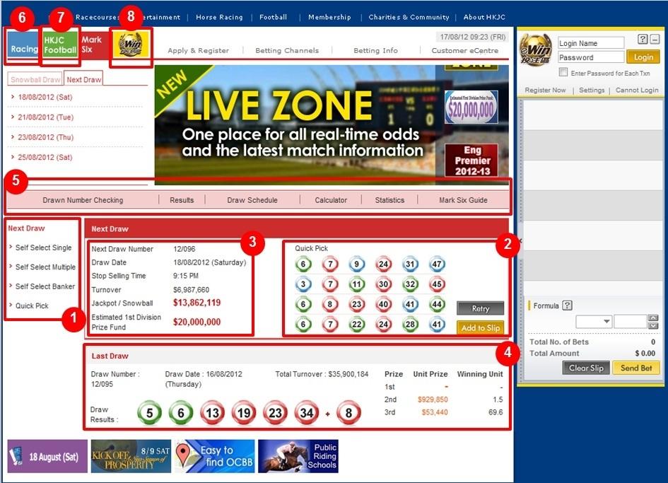 Mark Six Demo - User Guide - Online Betting Service (eWin