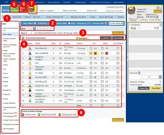 Hkjc football betting online betting and gambling in louisiana