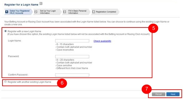 hkjc betting account security code