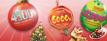 HKJC Lotteries Limited